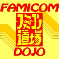 Famicom Dojo Video Netcast Logo